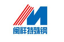 东莞市闽祥特殊钢有限公司·营销网站