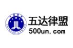 佛山捷顺律师事务所·企业网站