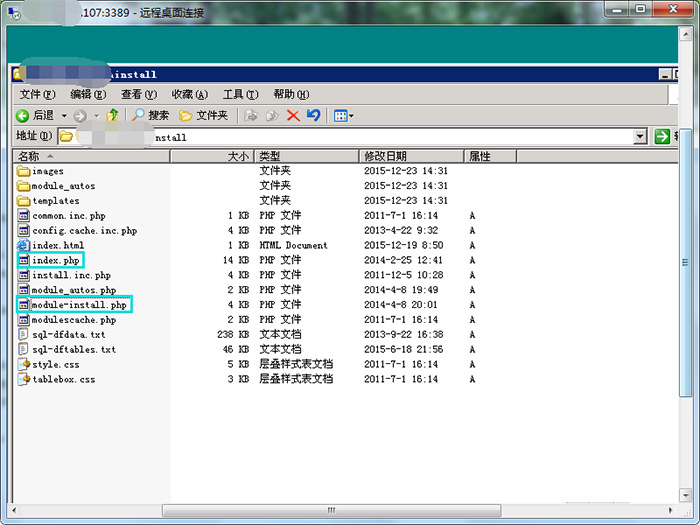 广西搜索引擎优化练习第四步:删去断定文件