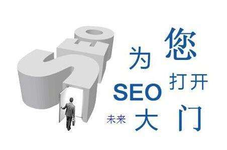 哪里可以学习搜索引擎优化技能